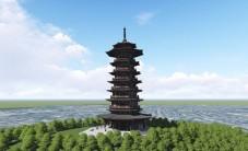 衡阳塔楼景观设计 (1图)