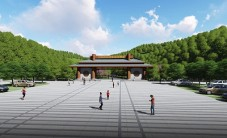 绥宁油茶博览园乐虎国际手机版设计